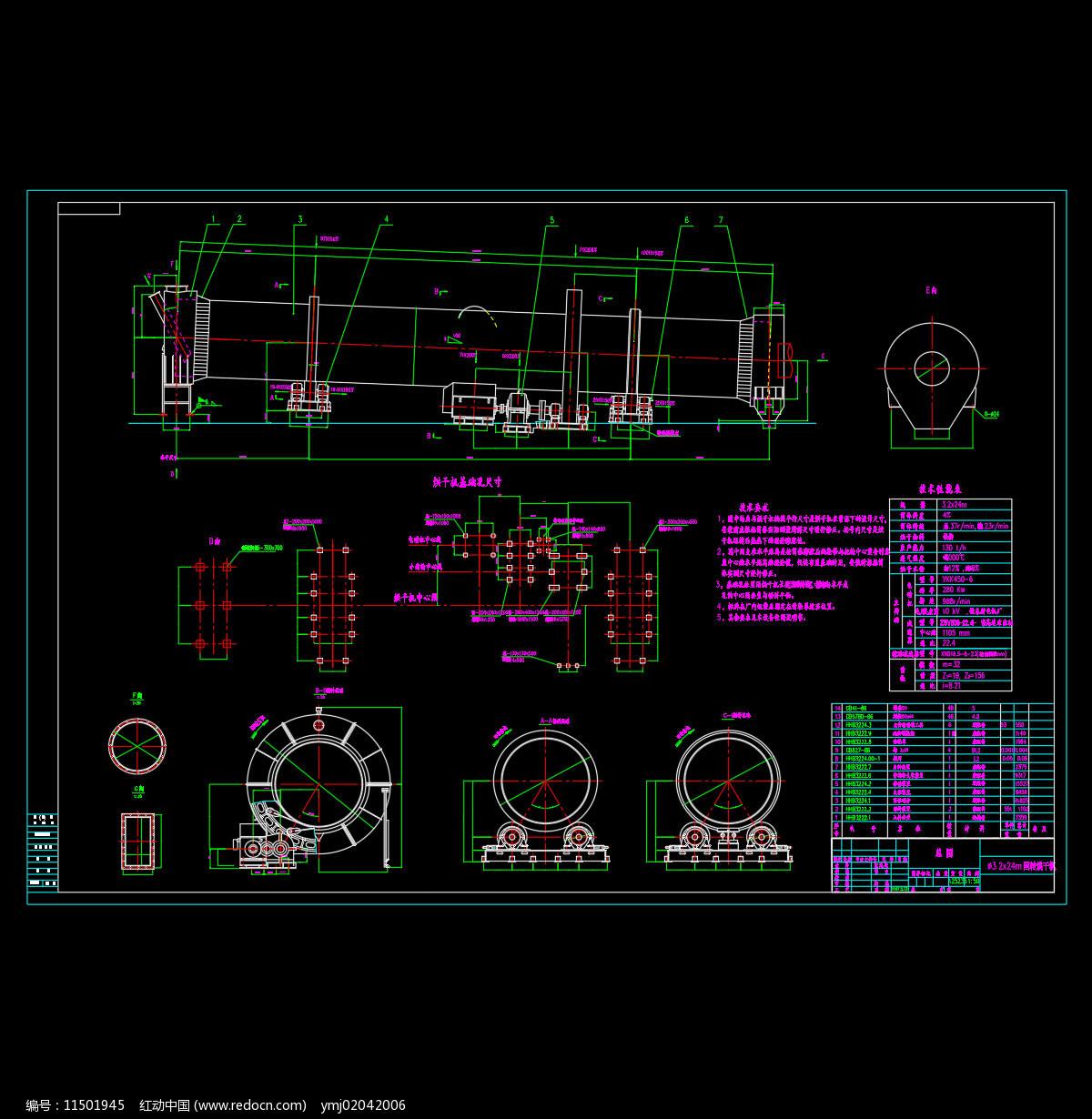 铁粉烘干机CAD机械总图图片