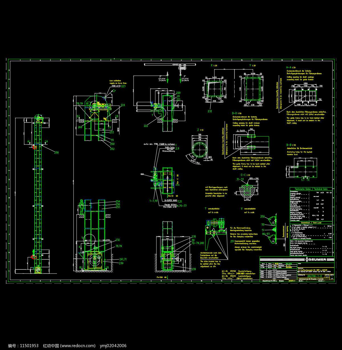 提升机设计素材CAD机械图纸图片