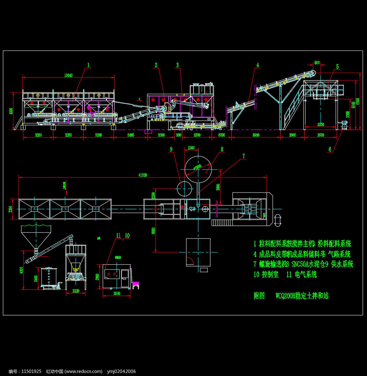 稳定土拌和站CAD机械图纸图片