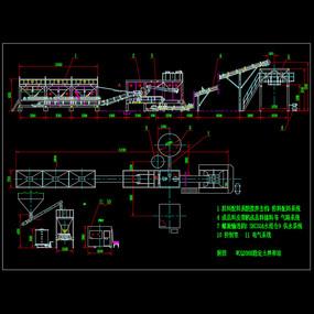 稳定土拌和站CAD机械图纸