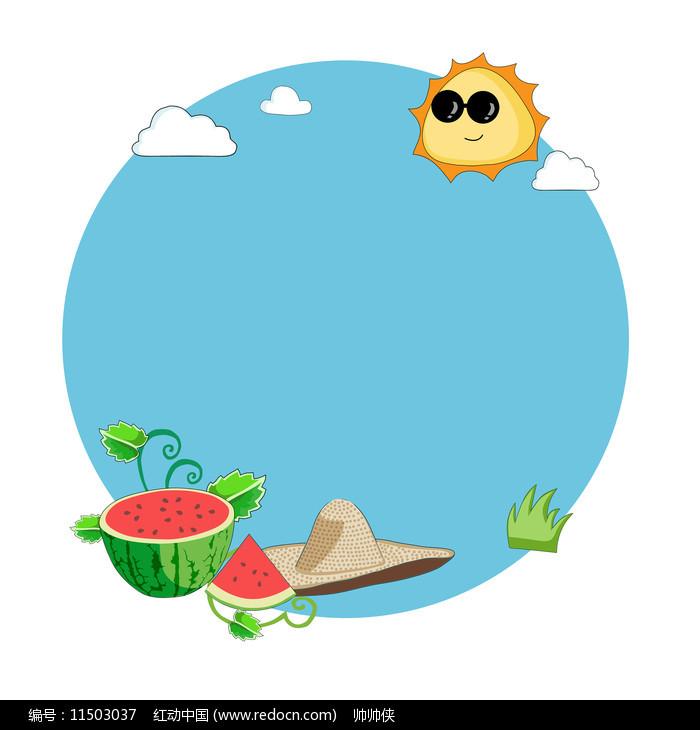 夏天夏至卡通边框图片