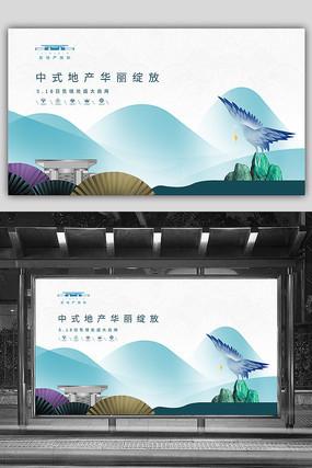 新中式华丽房地产广告设计素材