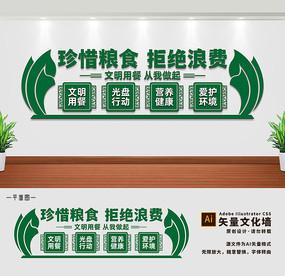 珍惜粮食食堂文化墙标语