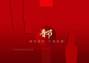 简约风春节海报
