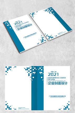 简约蓝色企业会议封面设计
