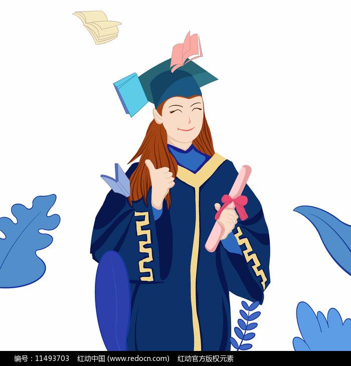 2022毕业人物卡通图片