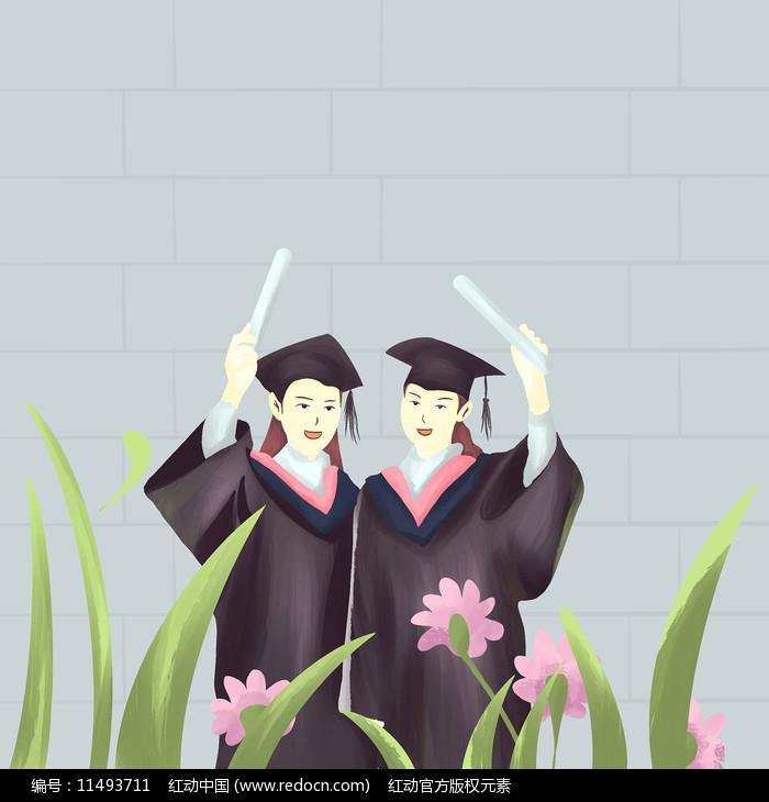 毕业合影插画图片
