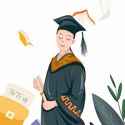 大学毕业人物插画
