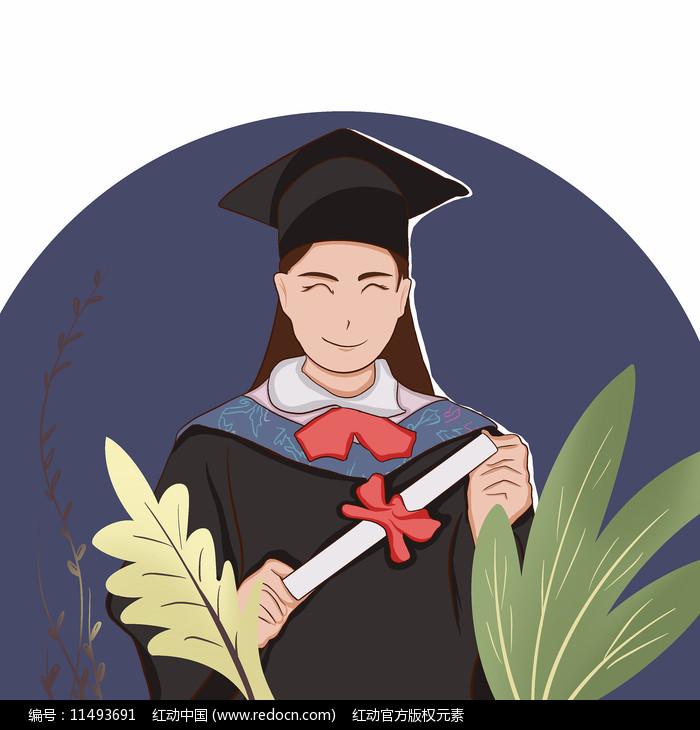 手拿毕业证的学子插画图片