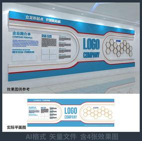 企业文化背景墙设计