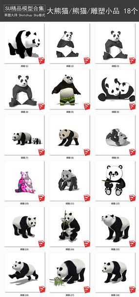 大熊猫熊猫su模型