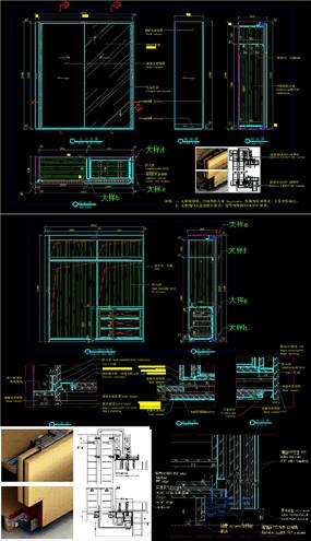 外挂移门衣柜CAD