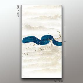 新中式唯美抽象水墨山水装饰画