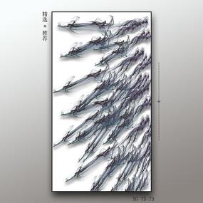 现代简约抽象几何线条装饰画