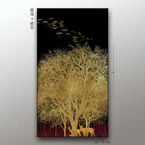现代简约抽象金色树林艺术装饰画
