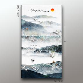 新中式抽象水墨山水风景装饰画