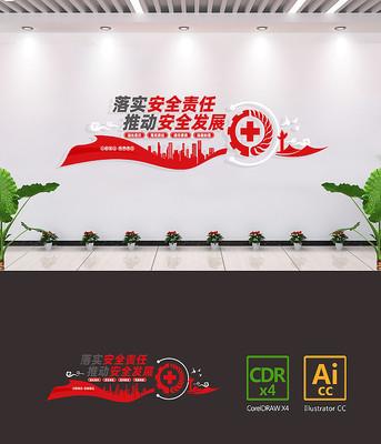 2021安全生产月文化墙设计
