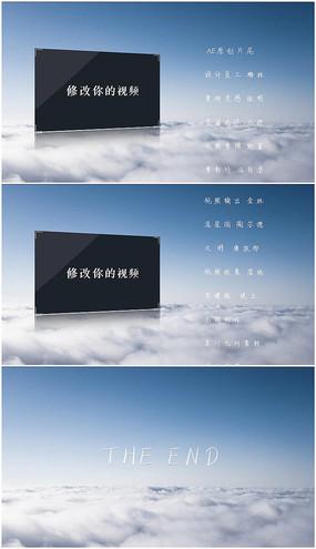 大气AE视频字幕片尾模板