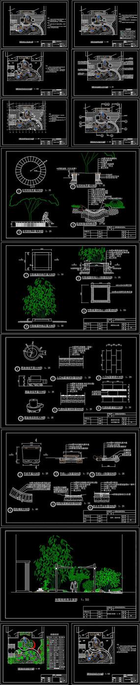 某庭院景观施工图全套CAD图纸