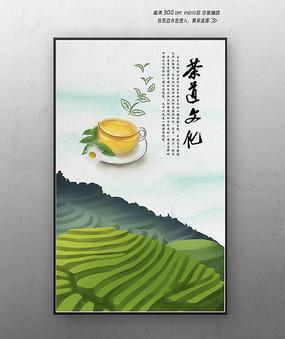 茶养生海报设计