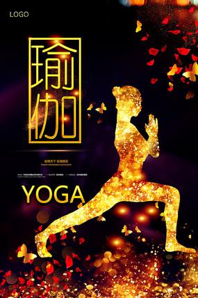 瑜伽健身海报设计