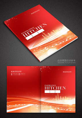 红色产品画册封面设计