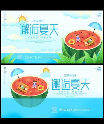 简约唯美夏天促销宣传海报设计