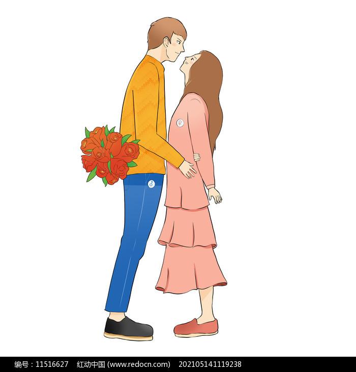 七夕节情侣插画元素图片
