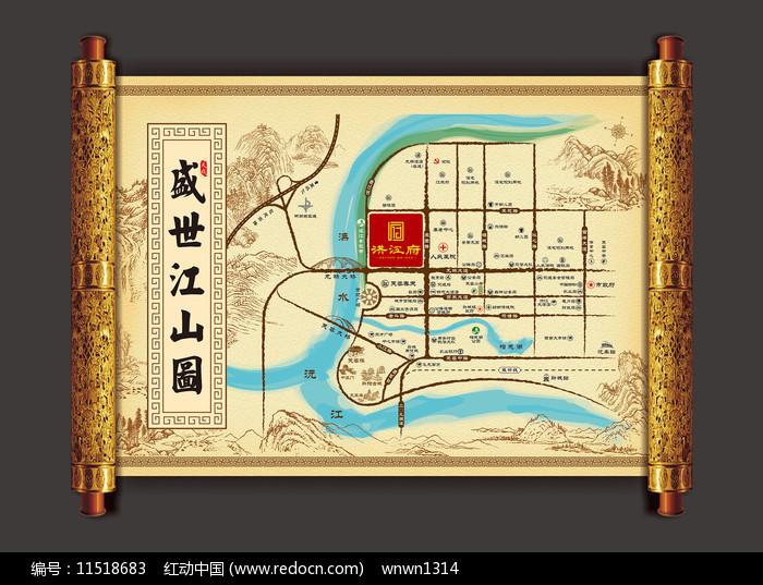 新中式地产区域广告图片