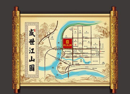 新中式地产区域广告