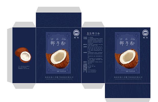 原创椰子粉包装展开设计