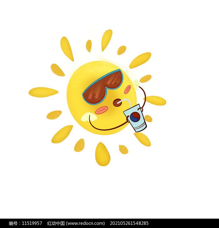 卡通可爱夏日太阳图片