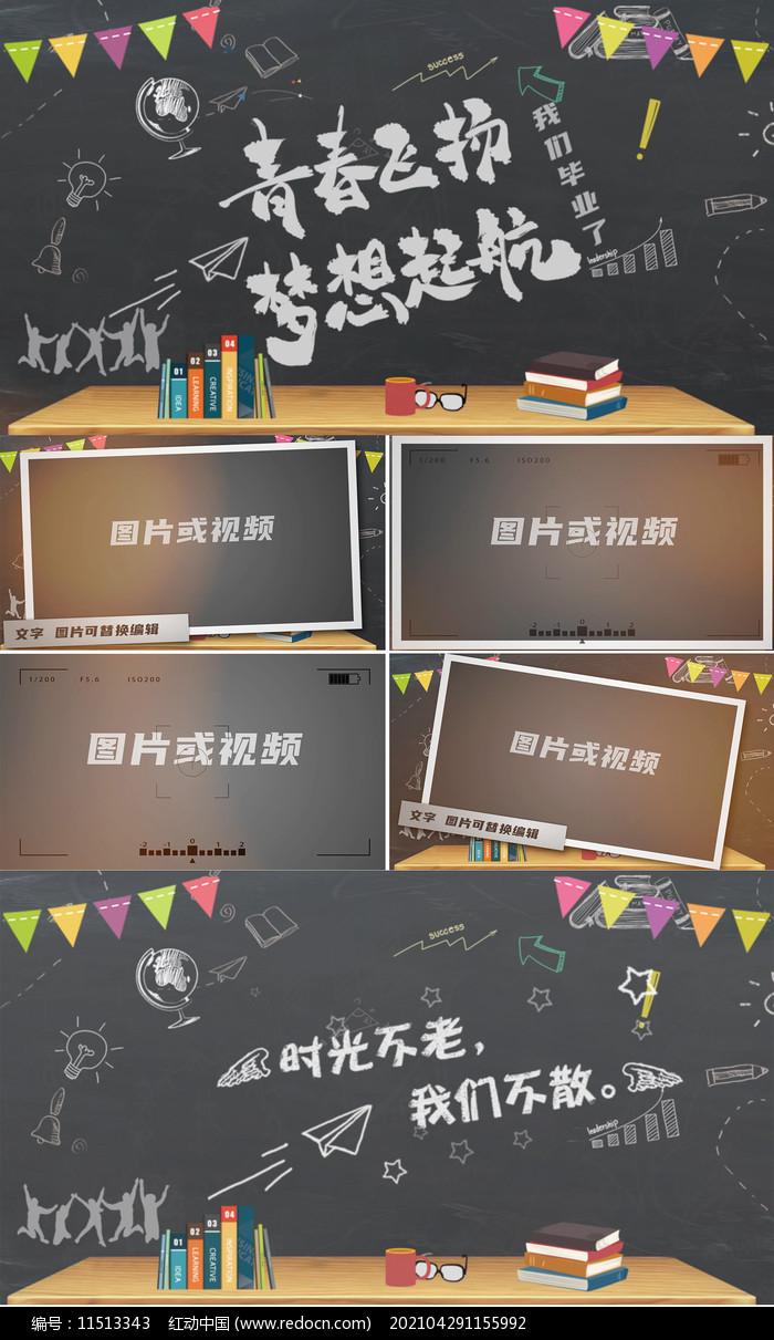 青春唯美毕业季图文展示AE模版图片