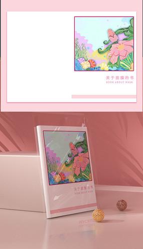 原创插画产品画册封面