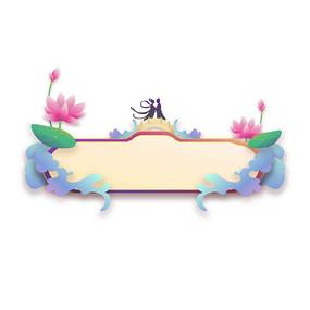 七夕情人节国潮烫金金边促销矢量标签