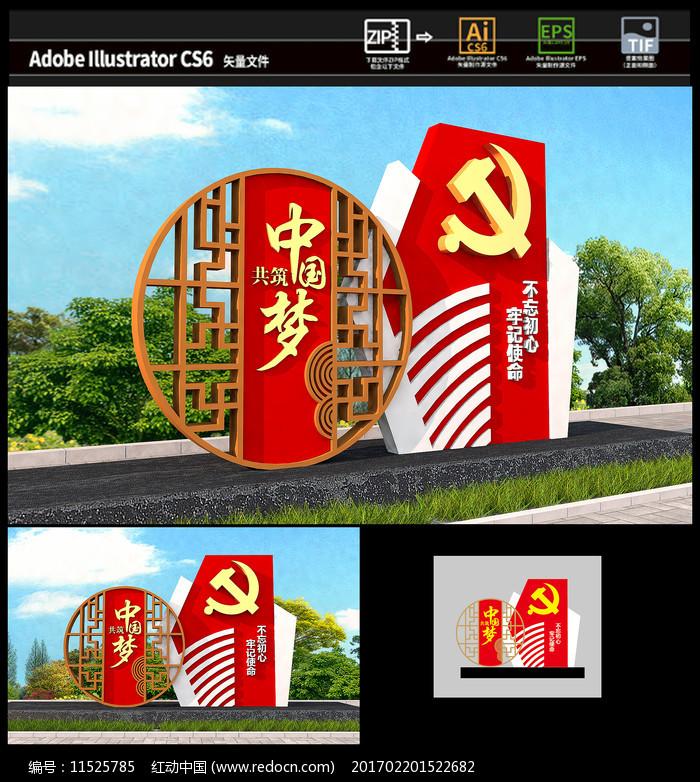共筑中国梦雕塑图片