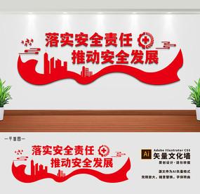 安全生产文化墙展板