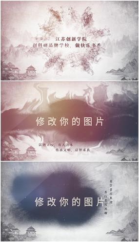 edius水墨清新校园宣传片头视频模板