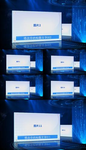 蓝色科技图文展示宣传片头AE模版