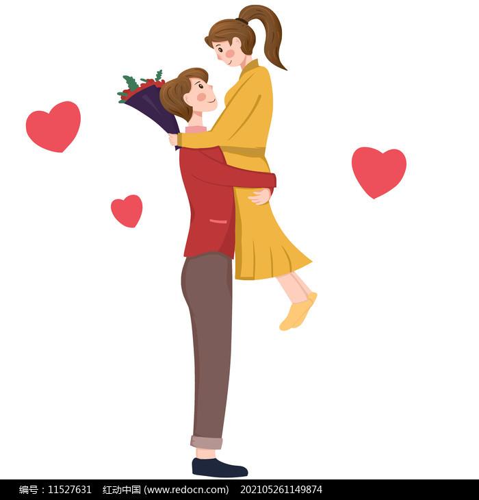 七夕520拥抱的情侣图片