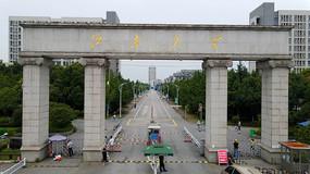 无锡江南大学4K航拍南门原素材7分钟
