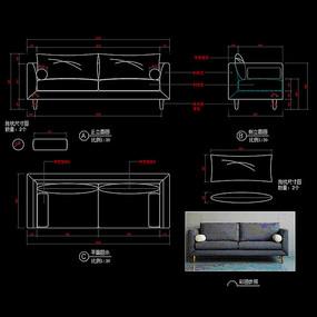 现代布艺沙发CAD沙发家具图库