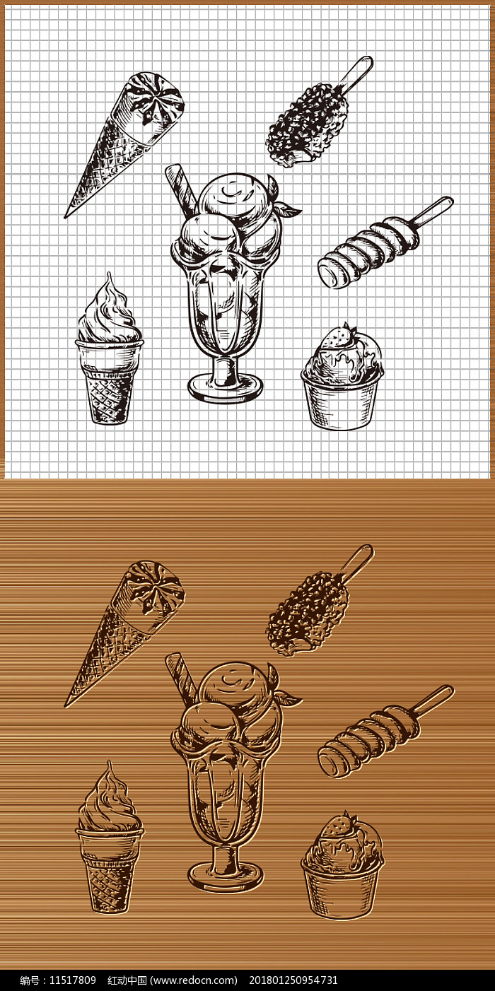 夏天冰淇淋雪糕矢量图案图片