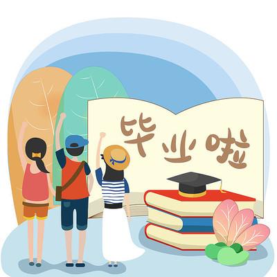 并肩站在书本前的三个毕业生