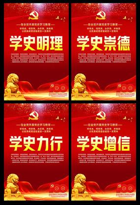 大气七一建党节建党100周年宣传展板