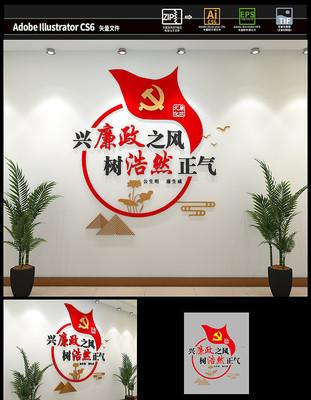 廉政文化墙