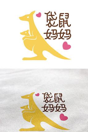 母婴用品袋鼠卡通形象标志设计