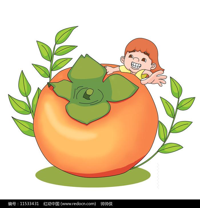 秋天柿子和小女孩图片