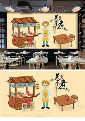 手绘关东煮手绘插画