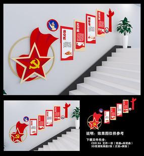 最新党建楼梯文化墙